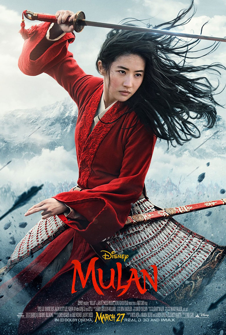 Mulan Ver4 Web
