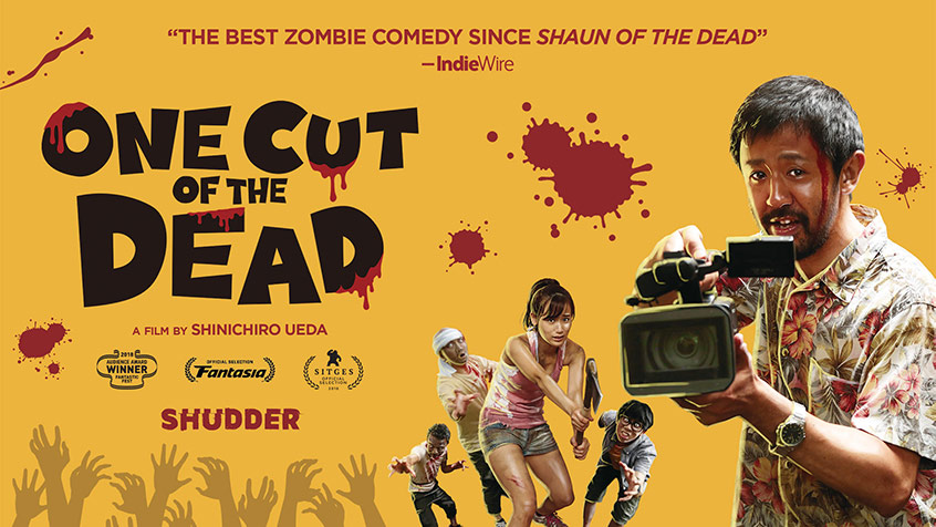 One Cut Of The Dead Shudder Banner Web